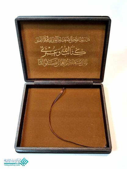 قاب قرآن وزیری MDF