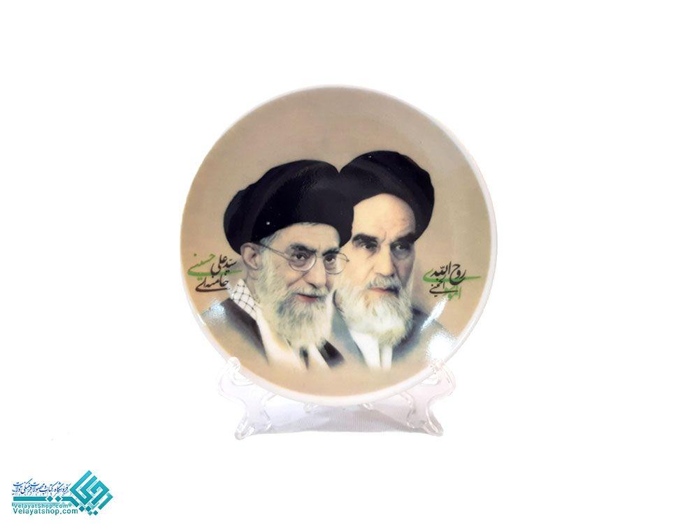 بشقاب رومیزی امام و رهبری