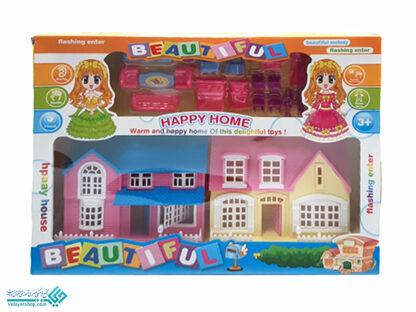 اسباب بازی خانه زیبا