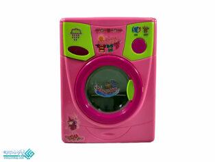 ماشین لباسشویی اسباب بازی